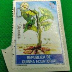 Sellos: SELLO GUINEA ECUATORIAL 1984 DÍA MUNDIAL DE LA ALIMENTACIÓN Nº 56. Lote 235682450