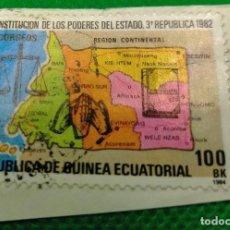 Sellos: SELLO GUINEA ECUATORIAL 1984 III REPÚBLICA Nº 52. Lote 235683010