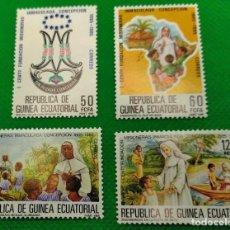 Sellos: 4 SELLOS GUINEA ECUATORIAL 1985 CENTENARIO MISIONES DE LA INMACULADA 65/66/67/68. Lote 235683910
