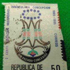 Sellos: SELLO GUINEA ECUATORIAL 1985 MISIONES DE LA INMACULADA Nº 65. Lote 235684665