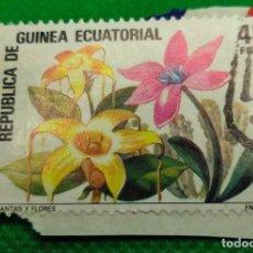 Sellos: SELLO GUINEA ECUATORIAL 1985 PROTECCIÓN DE LA NATURALEZA Nº 75. Lote 235685100