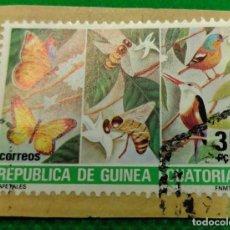 Sellos: SELLO GUINEA ECUATORIAL 1985 PROTECCIÓN DE LA NATURALEZA Nº 74. Lote 235685915