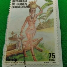 Sellos: SELLO GUINEA ECUATORIAL 1988 Nº 105 DÍA INTERNACIONAL DEL TRABAJO Nº 105. Lote 235687525