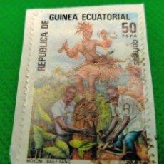 Sellos: SELLO GUINEA ECUATORIAL 1988 FOLKLORE Nº 78. Lote 235688170