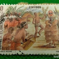 Sellos: SELLO GUINEA ECUATORIAL 1986 FOLKLORE Nº 77. Lote 235688730