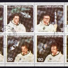 Sellos: GUINEA EQUATORIAL, 1978 , MINI-SHEET MICHEL 124KB. Lote 235892440