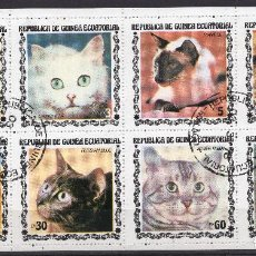 Sellos: GUINEA EQUATORIAL, 1978 , MINI-SHEET MICHEL 129KB. Lote 235892610