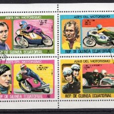 Sellos: GUINEA EQUATORIAL, 1976 , MINI-SHEET MICHEL 895-902KB. Lote 235894480