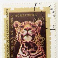 Sellos: SELLO DE GUINEA ECUATORIAL 7 E - BICENTENARIO EEUU JAGUAR - USADO SIN SEÑAL DE FIJASELLOS. Lote 236123325