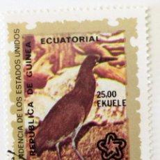 Sellos: SELLO DE GUINEA ECUATORIAL 25 E - BICENTENARIO EEUU TIGRISOMA MEXICA - USADO SIN SEÑAL DE FIJASELLOS. Lote 236123645