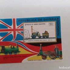 Sellos: GUINEA ECUATORIAL H.B. USADA SIN DENTAR. Lote 236367770