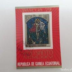 Sellos: GUINEA ECUATORIAL H.B. USADA. Lote 236367825
