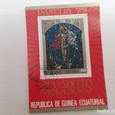 Sellos: GUINEA ECUATORIAL H.B. USADA. Lote 236367865
