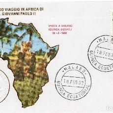 Sellos: GUINEA EQUATORIAL, 1980 , CARTA VISITA PAPAL, MICHEL ,1613. Lote 237374725