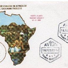 Sellos: GUINEA EQUATORIAL, 1980 , CARTA VISITA PAPAL, MICHEL ,1614. Lote 237374755