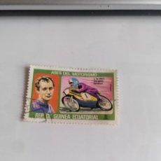 Sellos: GUINEA ECUATORIAL MOTORISMO. Lote 237529115