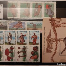 Sellos: GUINEA ECUATORIAL 2001. AÑO COMPLETO. MNH **. Lote 238294905
