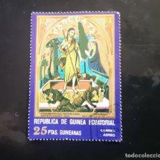Sellos: GUINEA ECUATORIAL - 1972 - PASCUA - PINTURA - AÉREO. (1972).. Lote 239913330