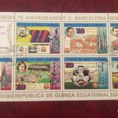 Sellos: BLOQUE SELLOS GUINEA ECUATORIAL 75 ANIVERSARIO FCBARCELONA. Lote 240199540