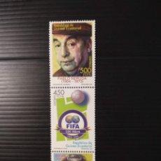 Sellos: SELLOS DE GUINEA ECUATORIAL EDIFIL Nº 342/344. Lote 240618605