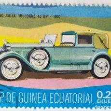 Sellos: SELLO DE GUINEA ECUATORIAL 0,20 E - 1977 - COCHES HISPANO SUIZA - USADO SIN SEÑAL DE FIJASELLOS. Lote 240619525