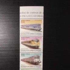 Sellos: SELLOS DE GUINEA ECUATORIAL EDIFIL Nº 360/363. Lote 240619730