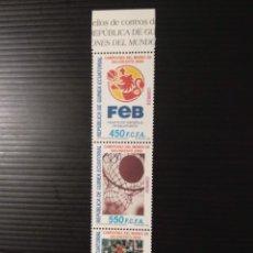 Sellos: SELLOS DE GUINEA ECUATORIAL EDIFIL Nº 378/380. Lote 240621055