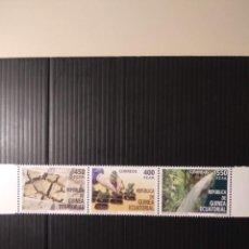 Sellos: SELLOS DE GUINEA ECUATORIAL EDIFIL Nº 408/10. Lote 240623775