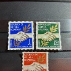 Sellos: (REP. GUINEA ECUATORIAL)(1968) INDEPENDENCIA. SERIE COMPLETA. Lote 241143250