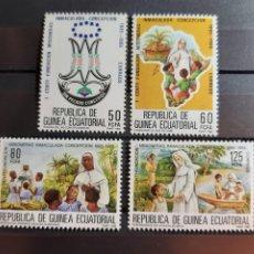 Sellos: (REP. GUINEA ECUATORIAL)(1985) 1 CENTEN. DE LAS MISIONERAS DE LA INMACUL. CONCEPCIÓN. SERIE COMPLETA. Lote 241146785
