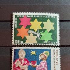 Sellos: (REP. GUINEA ECUATORIAL)(1982) NAVIDAD. SERIE COMPLETA. Lote 241147770