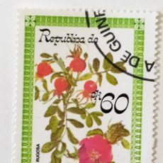 Sellos: SELLO DE GUINEA ECUATORIAL 60 E - 1979 - ROSA RUGOSA - USADO SIN SEÑAL DE FIJASELLOS. Lote 242051385