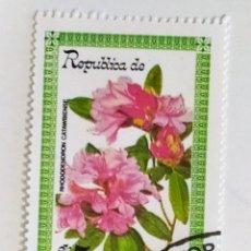 Sellos: SELLO DE GUINEA ECUATORIAL 5 E - 1979 - RODODENDRO - USADO SIN SEÑAL DE FIJASELLOS. Lote 242052820