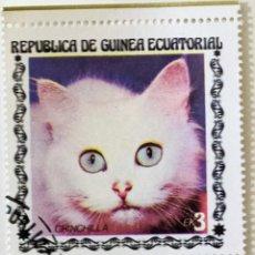 Sellos: SELLO DE GUINEA ECUATORIAL 3 E - 1978 - GATOS - USADO SIN SEÑAL DE FIJASELLOS. Lote 242053610