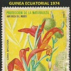 Sellos: GUINEA ECUATORIAL 1974 - GQ 422 - PROTECCION DE LA NATURALEZA (VER IMAGEN) - 1 SELLO USADO. Lote 242377340