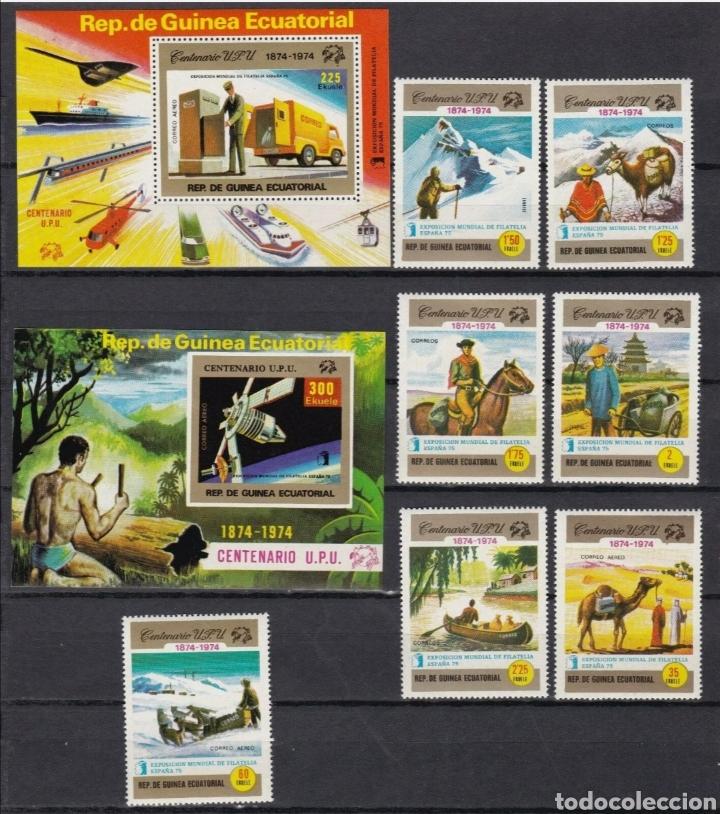 GUINEA ECUATORIAL 1974 EXPOSICIÓN MUNDIAL DE FILATELIA ESPAÑA 75 - MICHEL 455/461 + BL 138/139 MNH (Sellos - Extranjero - África - Guinea Ecuatorial)