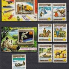 Sellos: GUINEA ECUATORIAL 1974 EXPOSICIÓN MUNDIAL DE FILATELIA ESPAÑA 75 - MICHEL 455/461 + BL 138/139 MNH. Lote 242986580
