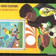 Sellos: GUINEA ECUATORIAL, HB MUNICH 74, COPA DEL MUNDO DE FÚTBOL, MATASELLADO. Lote 243215460