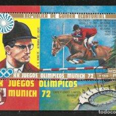 Sellos: GUINEA ECUATORIAL, HB MUNICH 72, JUEGOS OLÍMPICOS-HÍPICA, MATASELLADO. Lote 243215895
