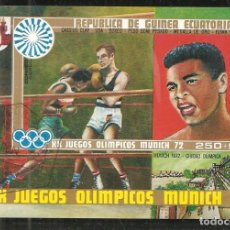 Sellos: GUINEA ECUATORIAL, HB MUNICH 72, JUEGOS OLÍMPICOS-BOXEO, MATASELLADO. Lote 243215975