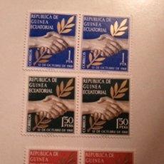 Sellos: 6 SELLOS 2 DE CADA DE 1-1,50 Y 6 PTAS REPUBLICA DE GUINEA ECUATORIAL 12 OCTUBRE 1968 NUEVOS. Lote 244402225