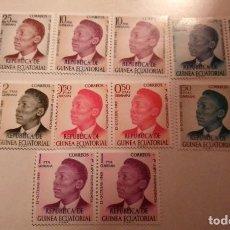 Sellos: 14 SELLOS 2 DE CADA DE 0,50-1-1,50-2-2,50-10 Y 25 PTAS REPUBLICA DE GUINEA 12 OCTUBRE 1969 NUEVOS. Lote 244403355