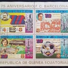 Sellos: GUINEA ECUATORIAL 75 ANIVERSARIO F.C. BARCELONA 1974. Lote 244438105