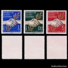 Sellos: GUINEA ECUATORIAL.1968.DÍA INDEPENDENCIA.SERIE.MNH.EDIFIL.1-3. Lote 244519450