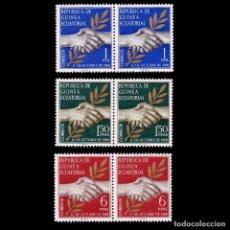 Sellos: GUINEA ECUATORIAL 1968.DÍA INDEPENDENCIA.SERIE BLQ 2..MNH.EDIFIL.1-3. Lote 244520320