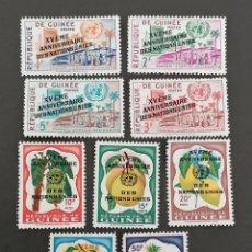 Sellos: GUINEA, YVERT 43-51**, FLORA. Lote 244847030