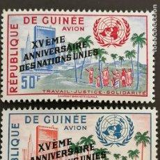 Sellos: GUINEA, YVERT AÉREO 14-15**. Lote 244867615
