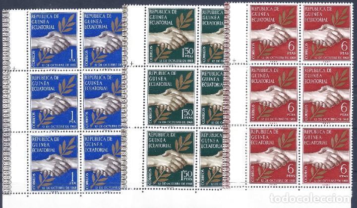 GUINEA ECUATORIAL. EDFIL 1-3. 1968 (SERIE COMPLETA EN BLOQUES DE 6). MNH ** (Sellos - Extranjero - África - Guinea Ecuatorial)