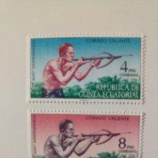 Sellos: TERCER ANIVERSARIO DE LA INDEPENDENCIA DEL AÑO 1971 EDIFIL 15/16 EN NUEVO **. Lote 245417545