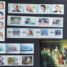 Sellos: GUINEA ECUATORIAL - AÑO 1999 COMPLETO - NUEVO - CON SU GOMA ORIGINAL.. Lote 246481625